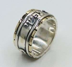 Swivel Kabbalah Blessing Gold Silver Love Wedding Ring