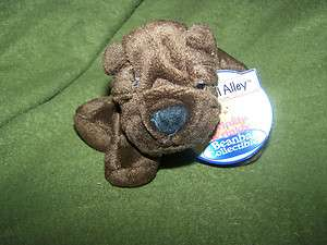 Alley Toys R Us Sprinkly Wrinkly Shar Pei Puppy Dog Stuffed Plush 5