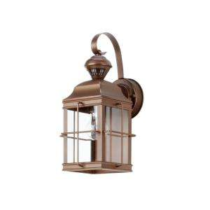 150 Degree Outdoor Motion Sensing Lantern SL 4144 AZ